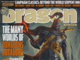 Dragon magazine 351