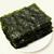 Seaweed the Seawing888