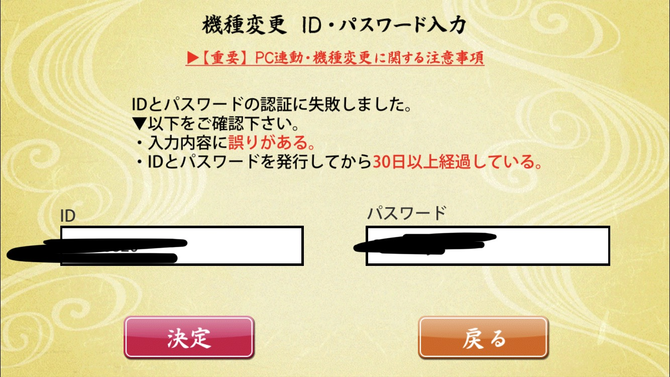 Help???