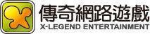 X-LEGEND logo.jpg
