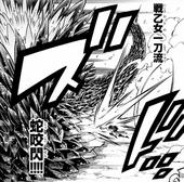 Warrior Maiden Single-Sword Attack: Snake Bite