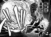 Magimech Attack: Meteor Breaker