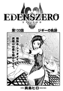 Chapter 133 Cover Page