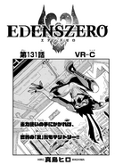 Chapter 131 Cover Page