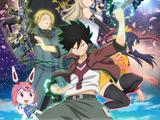 Edens Zero (Anime)