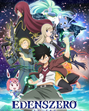 Second EZ Key Visual.png