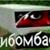 Satana3000