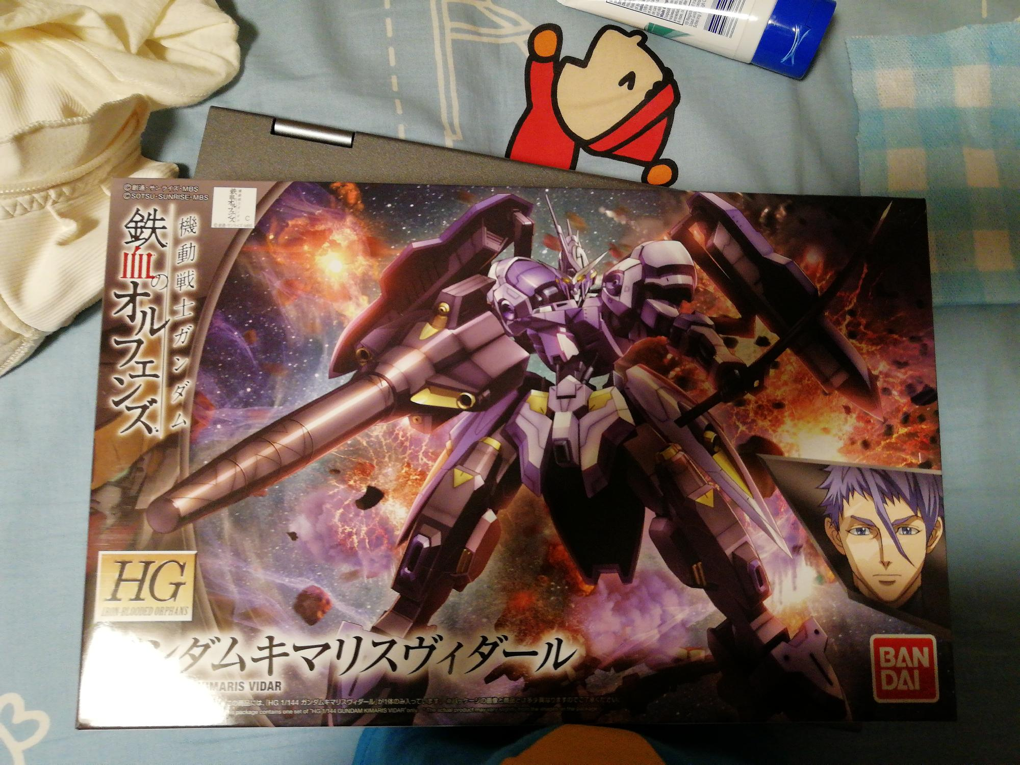 Just got my new kimaris vidar, should i paint it?