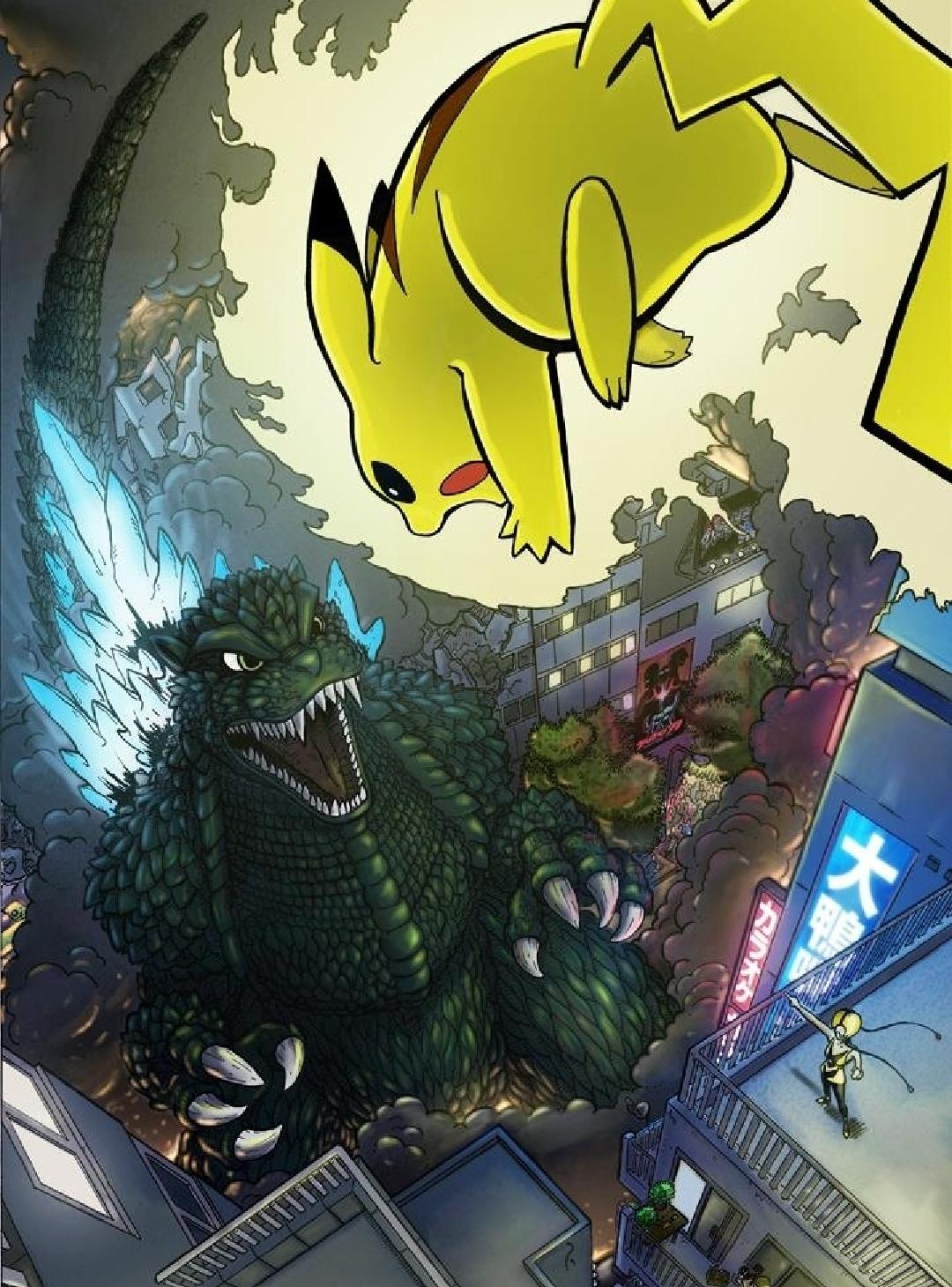 Godzilla en universos diferentes 1/6