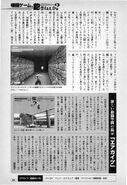 Game Criticism Vol. 17 November 1997 (Searchable) 0020