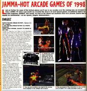 C&VG194-JAMMA
