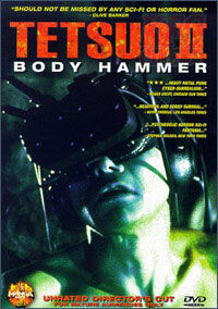 Tetsuo 2 body hammer.jpg