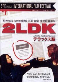 2ldk dvd.jpg