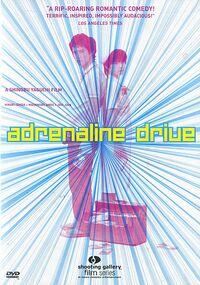 Adrenaline drive dvd.jpg