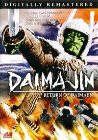 Daimajin3.jpg