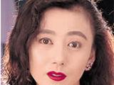 Yumiko Kumashiro