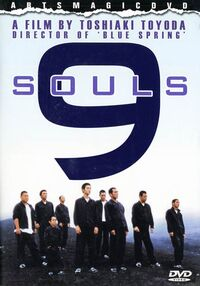 9 souls.jpg