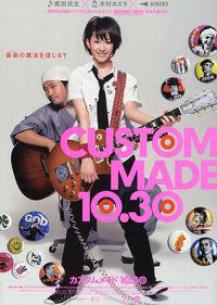 Custom-made-10-30-poster.jpg