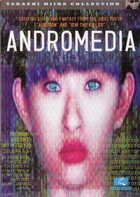 Andromedia dvd.jpg