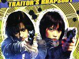 Gun Crazy 3: Traitor's Rhapsody