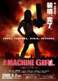 Machine girl poster.jpg