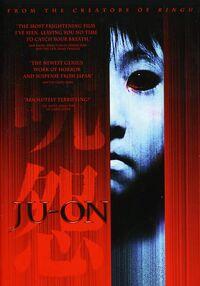 Ju-on the grudge dvd.jpg