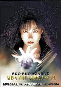 Misa dark angel dvd.jpg