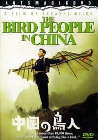 Birdpeople dvd.jpg
