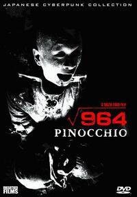 Pinocchio-964-dvd.jpg