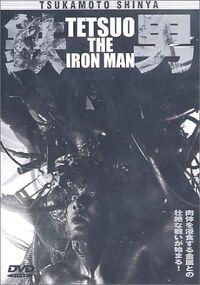 Tetsuo the iron man.jpg