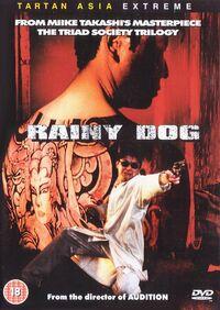 Rainy dog dvd.jpg