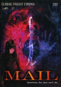 Mail-dvd.jpg