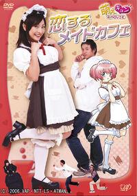 Pretty maid cafe.jpg