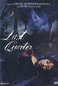 Last quarter dvd.jpg
