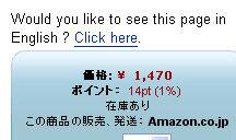 Amazon english link.jpg