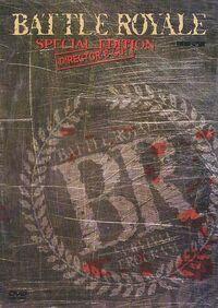 Battle royale dvdcover.jpg