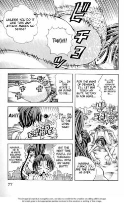 Chapter 110 pic-013.jpg
