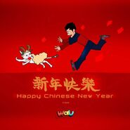 Ejen Ali Chinese New Year