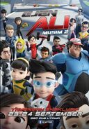 Ejen Ali Season 2 Cinema Screening Poster