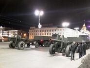 Test-upload-Ekaterinburg view