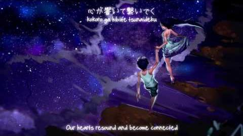 「Story of Hope」 - 「SoH」 Subbed-0