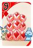 Carte Bomb'oeuf (48)