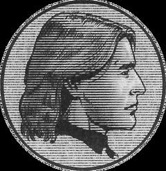 GBI-Uriel Septim VII.png