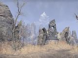 Камень Атронаха (Ривенспайр)