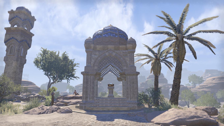 Дорожное святилище Причала Абы