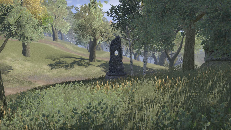 Камень Воина (Сиродил)