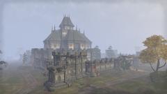 Крепость Арриус.png