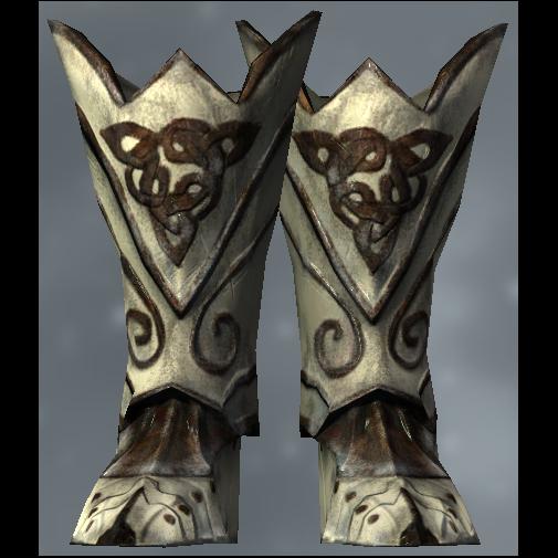 Древние фалмерские сапоги