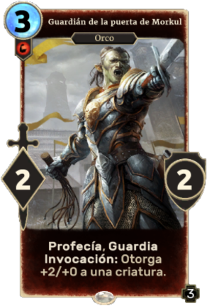 Guardián de la puerta de Morkul
