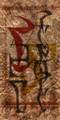 Tel Branora banner